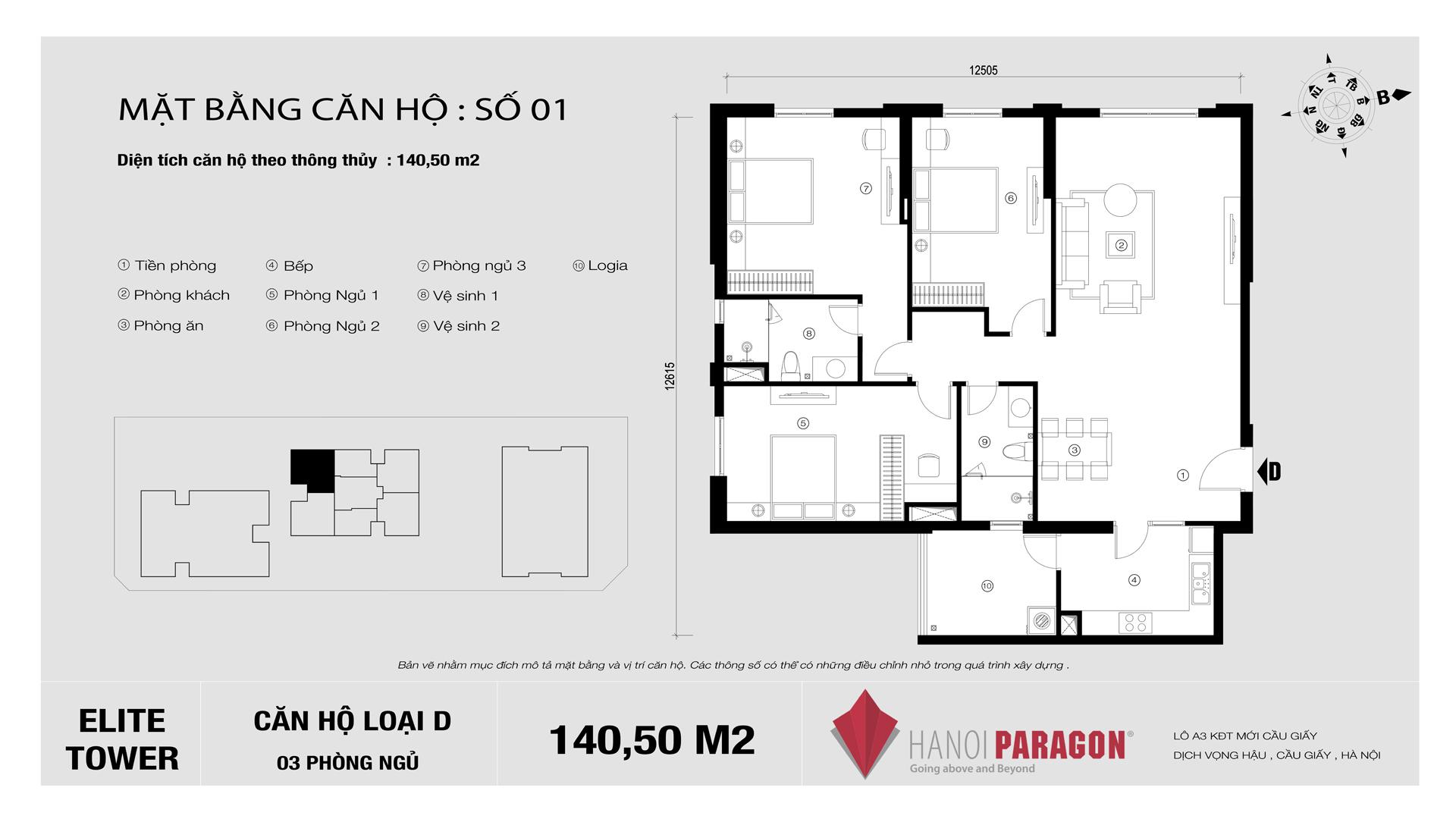 paragon-elite-01-140-50-d
