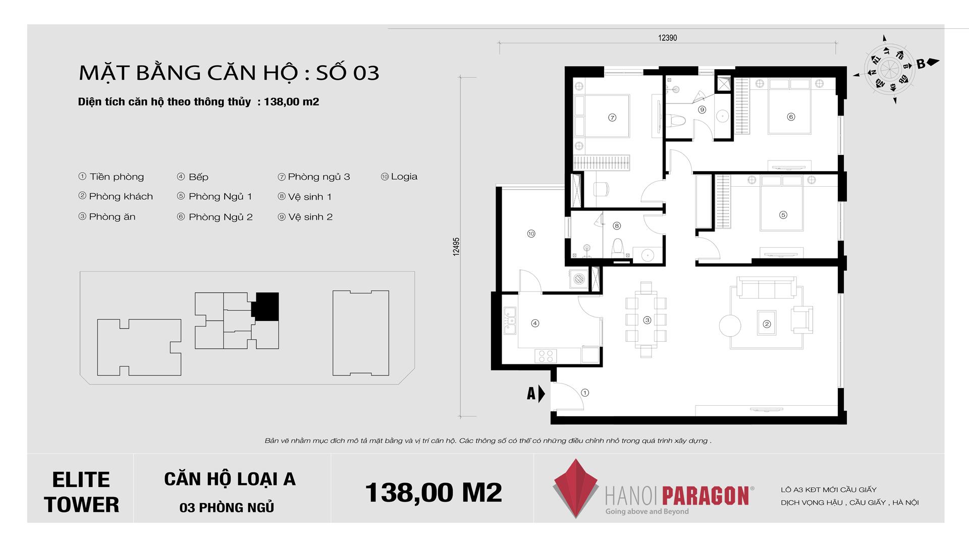 paragon-elite-03-138-00-a