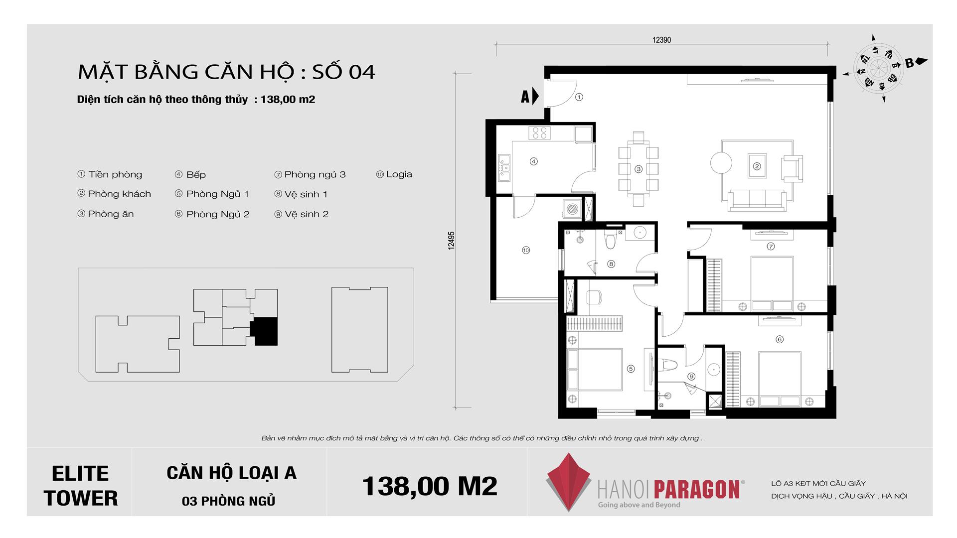 paragon-elite-04-138-00-a