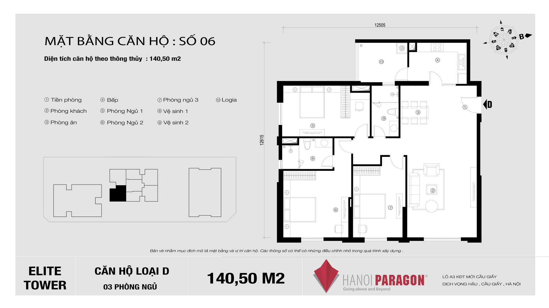 paragon-elite-06-140-50-d