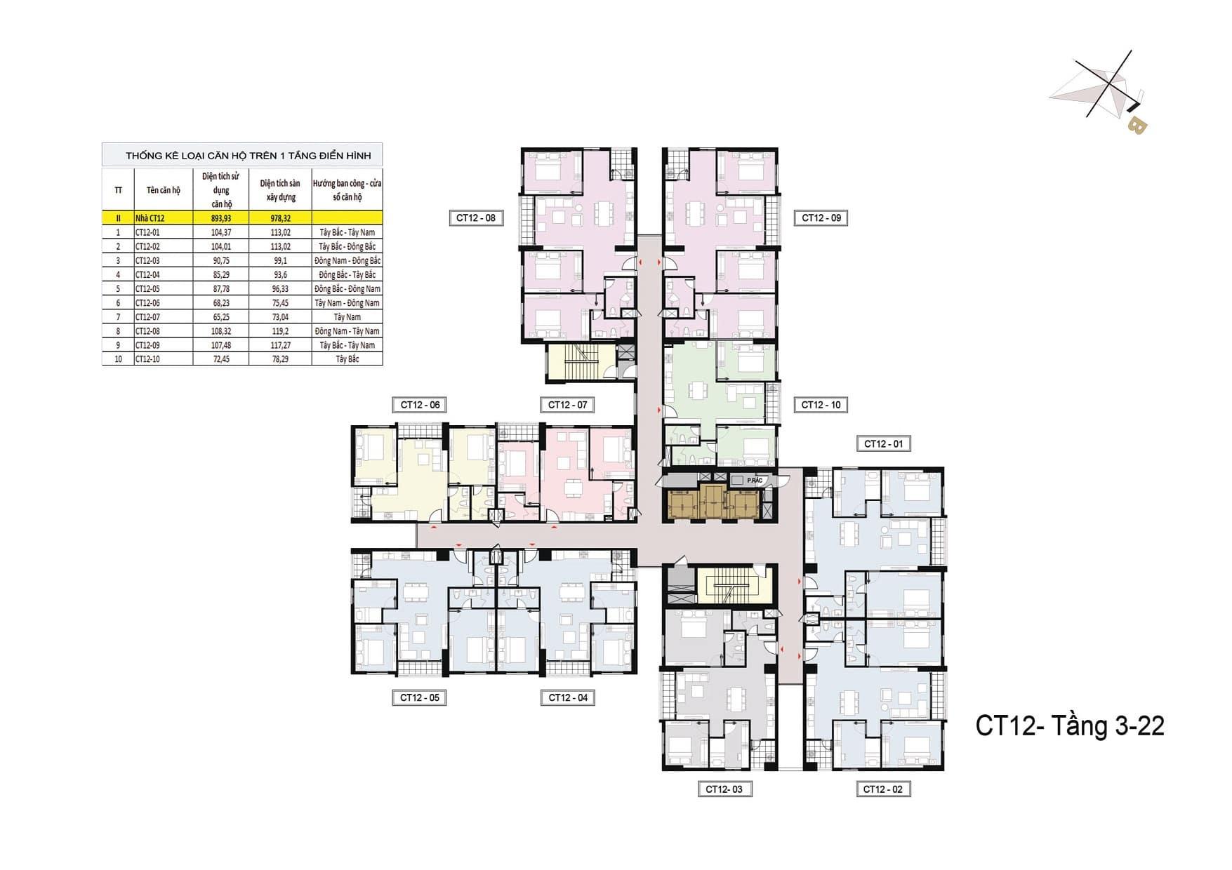 Mặt bằng tòa Rosa CT12 Dự án Hồng Hà Eco City 1
