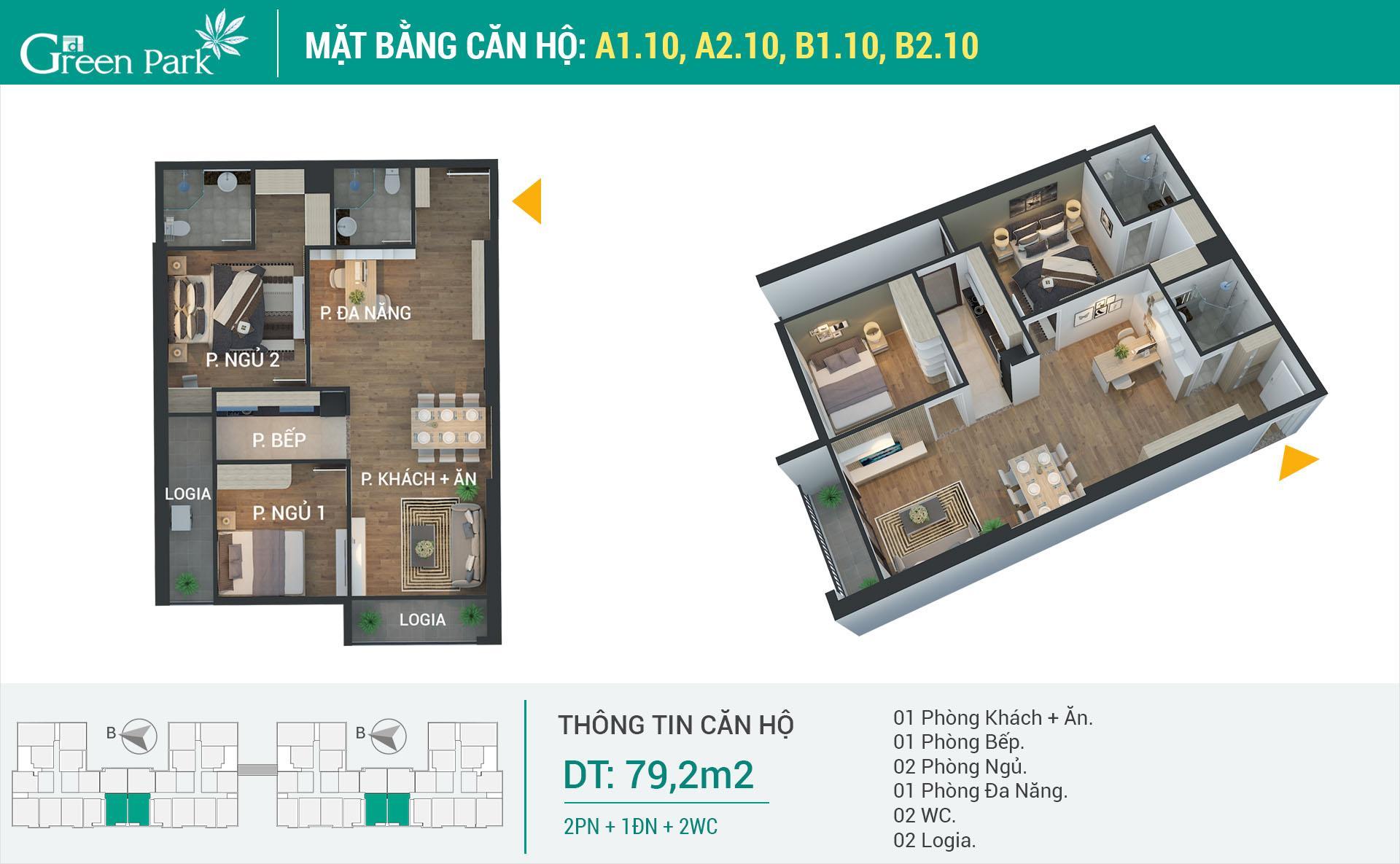 Căn hộ số 10 thực sự là căn 2 ngủ + 1 không gian đa năng (không ngăn phòng), quý khách hàng có thể tự ngăn theo nhu cầu sau khi nhận bàn giao